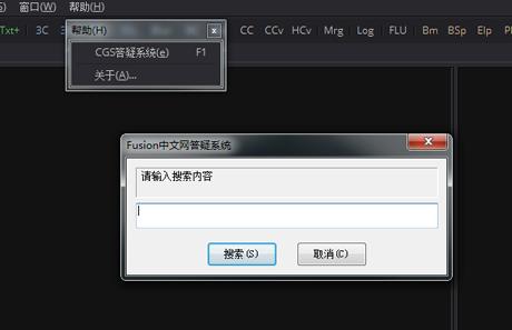 http://www.cgsfusion.com/_cache/_/img/faq/desktop.png
